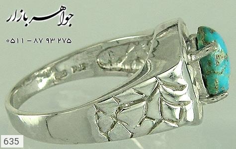 انگشتر فیروزه نیشابوری - تصویر 4