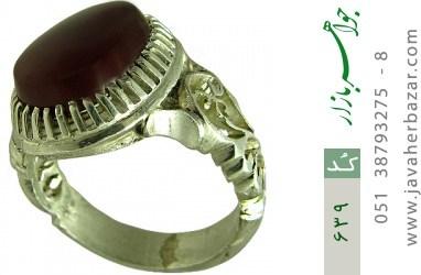 انگشتر عقیق یمن - کد 639