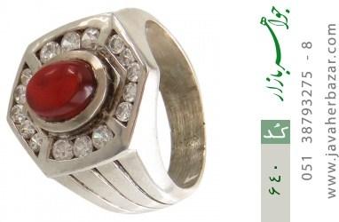 انگشتر عقیق یمن - کد 640
