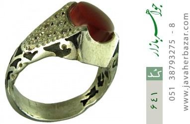 انگشتر عقیق یمن هنر دست استاد الخاتم - کد 641
