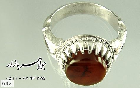 انگشتر عقیق هنر دست استاد الخاتم - عکس 1