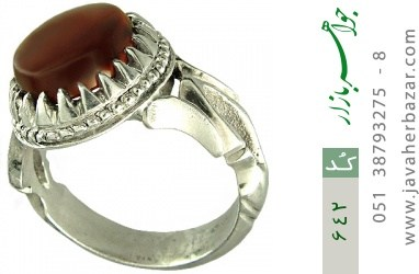 انگشتر عقیق هنر دست استاد الخاتم - کد 642