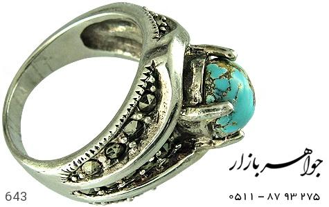 انگشتر فیروزه و مارکازیت زنانه - تصویر 4