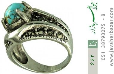 انگشتر فیروزه و مارکازیت زنانه - کد 643