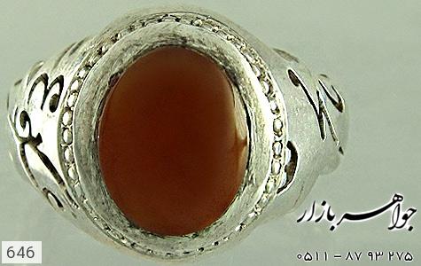 انگشتر عقیق یا علی یا محمد مردانه - تصویر 2