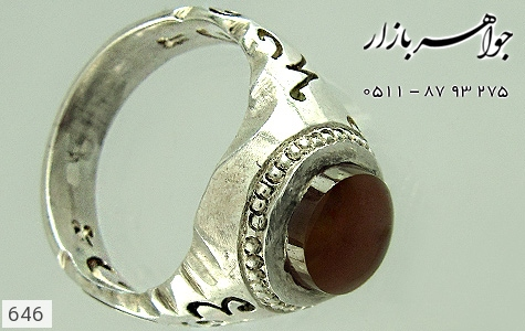انگشتر عقیق یا علی یا محمد مردانه - تصویر 4
