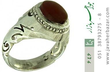 انگشتر عقیق یا علی یا محمد مردانه - کد 646