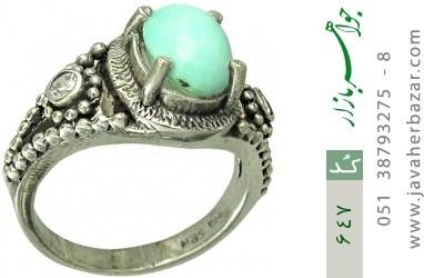 انگشتر فیروزه نیشابوری - کد 647