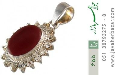 مدال عقیق قرمز سنتی زنانه - کد 655