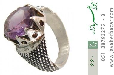 انگشتر آمتیست رکاب دست ساز - کد 660