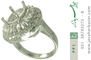 فریم نقره روکش آب رودیومسفید زنانه - کد 661