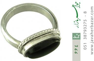 انگشتر عقیق یمن - کد 664