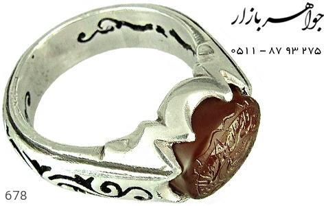 انگشتر عقیق لوکس حکاکی سوره کوثر بسم الله الرحمن الرحیم استاد ضابطی هنر دست استاد رضوی - عکس 1