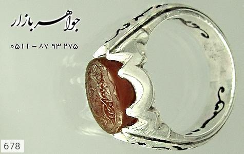 انگشتر عقیق لوکس حکاکی سوره کوثر بسم الله الرحمن الرحیم استاد ضابطی هنر دست استاد رضوی - عکس 3