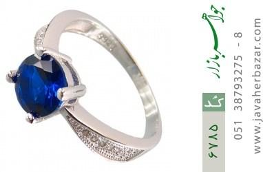 انگشتر نقره نگین آبی تراش زنانه - کد 6785
