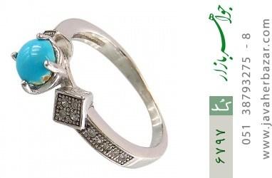 انگشتر فیروزه خوش طبع طرح آتنا زنانه - کد 6797