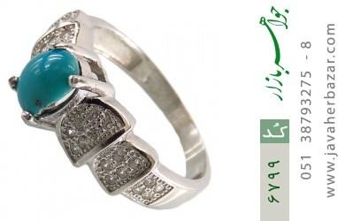 انگشتر فیروزه نیشابوری - کد 6799