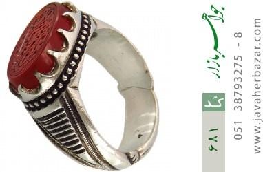 انگشتر عقیق یمن لوکس حکاکی صلوات استاد عبد هنر دست استاد رحمانی - کد 681