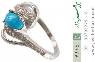 انگشتر فیروزه نیشابوری - کد 6815