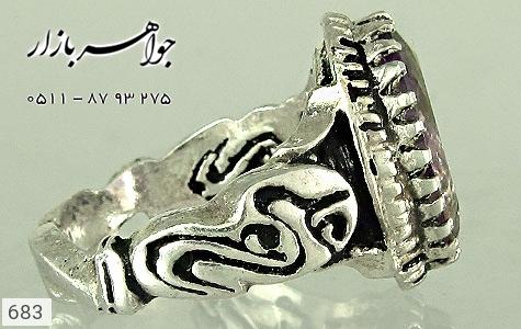 انگشتر آمتیست حکاکی یا علی - تصویر 2