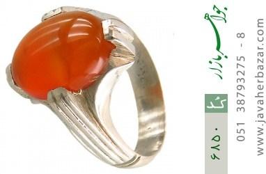 انگشتر عقیق یمن حکاکی شرف الشمس رکاب دست ساز - کد 6850