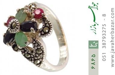 انگشتر زمرد و یاقوت و مارکازیت طرح مرسانا زنانه - کد 6865