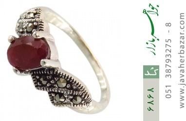انگشتر یاقوت و مارکازیت طرح نازنین زنانه - کد 6868
