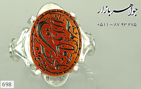 انگشتر عقیق حکاکی یا حضرت جواد الائمه - تصویر 2