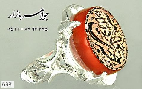 انگشتر عقیق حکاکی یا حضرت جواد الائمه - عکس 3