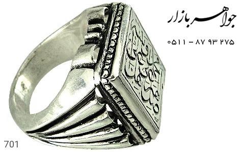 انگشتر عقیق حکاکی اللهم صل علی محمد و علی اهل بیته استاد مجد - عکس 1