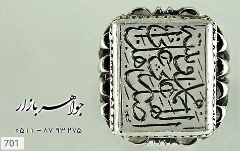 انگشتر عقیق حکاکی اللهم صل علی محمد و علی اهل بیته استاد مجد - عکس 3