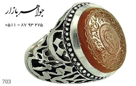 انگشتر عقیق لوکس حکاکی بسم الله الرحمن الرحیم استاد میر قلم زنی یا کافی المهمات دست ساز - عکس 1