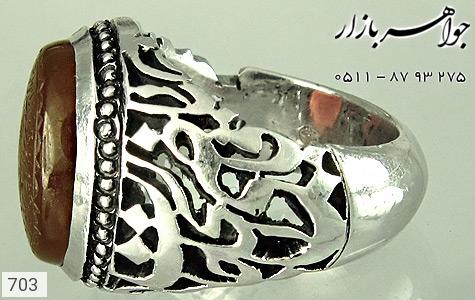انگشتر عقیق لوکس حکاکی بسم الله الرحمن الرحیم استاد میر قلم زنی یا کافی المهمات دست ساز - تصویر 2