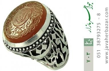 انگشتر عقیق لوکس حکاکی بسم الله الرحمن الرحیم استاد میر قلم زنی یا کافی المهمات دست ساز - کد 703