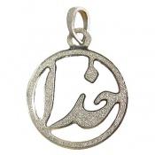 مدال نقره نام خدا