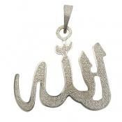 مدال نقره طرح الله سایز درشت
