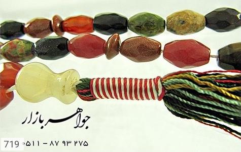تسبیح چندنگین آرامش (ام البنین) تراش - تصویر 2