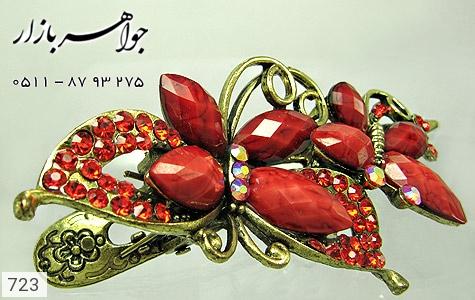 گل سر درشت پروانه قرمز کره ای زنانه - عکس 1