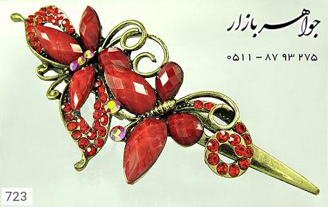 گل سر درشت پروانه قرمز کره ای زنانه - تصویر 2