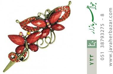گل سر درشت پروانه قرمز کره ای زنانه - کد 723
