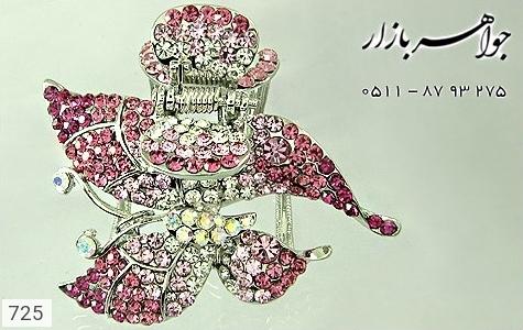 گل سر اتریشی طرح پروانه صورتی زنانه - عکس 1