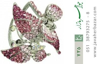 گل سر اتریشی طرح پروانه صورتی زنانه - کد 725