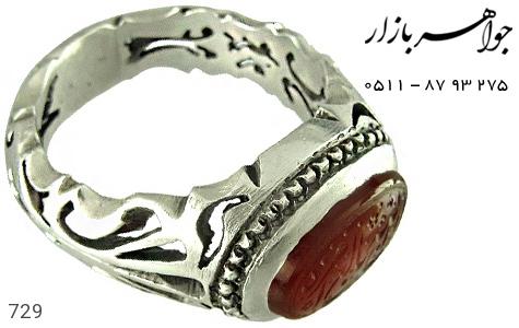 انگشتر عقیق یمن حکاکی ان الله بالغ امره استاد میر رکاب دست ساز - عکس 1