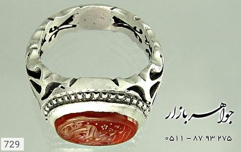 انگشتر عقیق یمن حکاکی ان الله بالغ امره استاد میر رکاب دست ساز - عکس 3