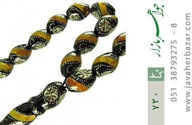 تسبیح کهربا و یسر 33 دانه مرغوب نقره کوب - کد 730