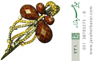 گل سر درشت رودیومیی زنانه - کد 731