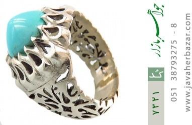انگشتر فیروزه نیشابوری هنر دست استاد احمدی - کد 7321