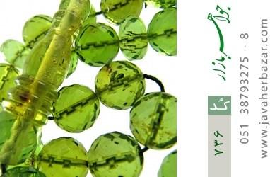 تسبیح کهربا سبز بی نظیر دریای بالتیک - کد 736