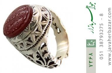 انگشتر عقیق یمن لوکس حکاکی و من یتق الله استاد ری رکاب دست ساز - کد 7368