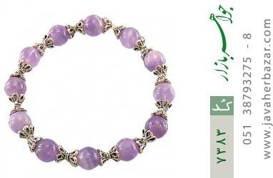 دستبند آمتیست خوش رنگ زنانه - کد 7383